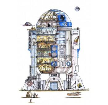 R2 PLAZA